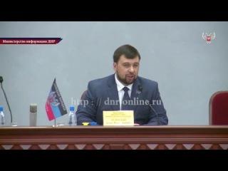 Денис Пушилин о возможности вооружения представителей СММ ОБСЕ