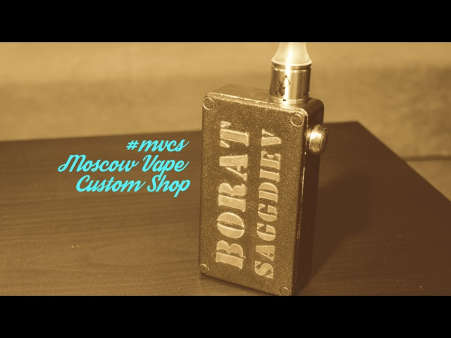 Moscow vape custom shop mvcs