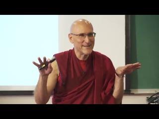 Сострадание в нашей повседневной жизни. Лекция Барри Керзина в Стэнфорде