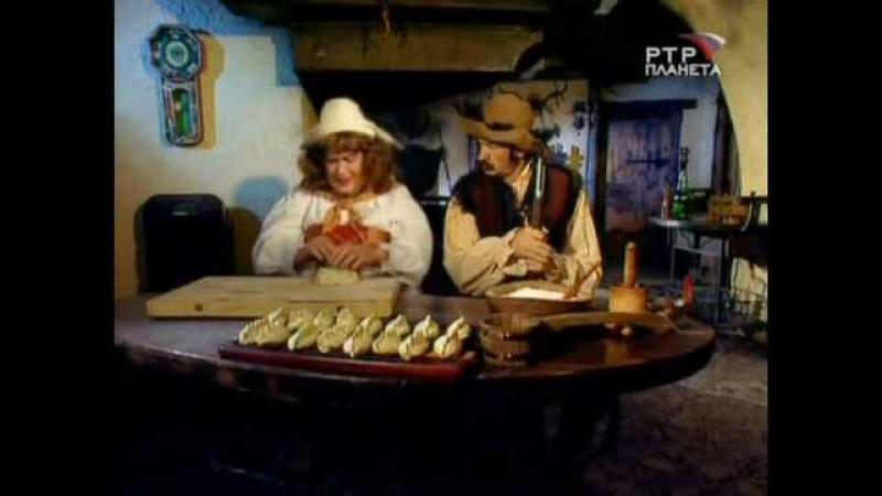 Городок - Красная шапочка (Сказка)