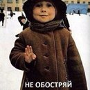 Личный фотоальбом Виктории Новиковой