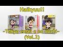 Haikyuu!! Tokyo ensei e no michi Vol.2 - Nishinoya Yuu, Kageyama Tobio, Sugawara Koushi