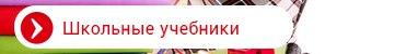 www.vkniga.ru/catalog/13/