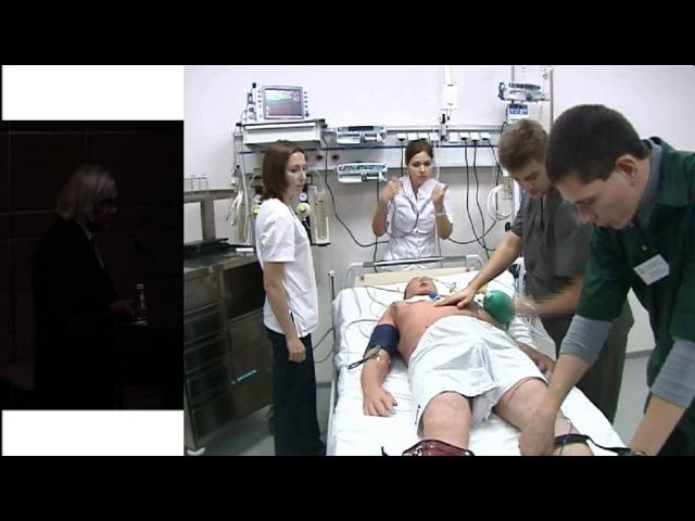 Симуляционные технологии в анестезиологии и реаниматологии