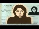 Криминальная Россия - Поддельники.. риот зона черный дельфин тюрьма для пожизненно приговоренных.