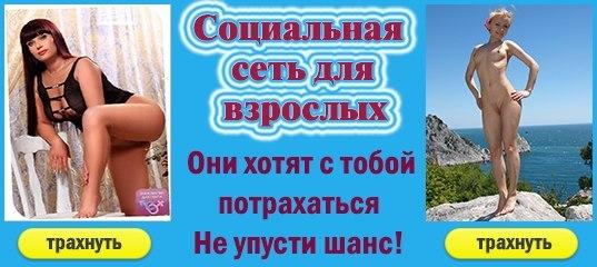 моему мнению допускаете порно сайт ru porno ru ничего скажешь