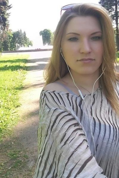 Анна Волгапова
