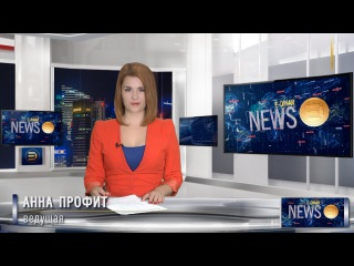 E-Dinar News. Запуск E-Dinar Coin!