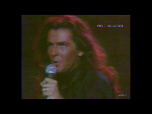 Thomas Anders- Jet Airliner, We Still Have Dreams /Cesme, 1987/
