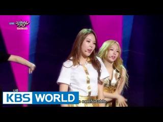 SONAMOO - CUSHION | 소나무 - 쿠션 [Music Bank COMEBACK / ]