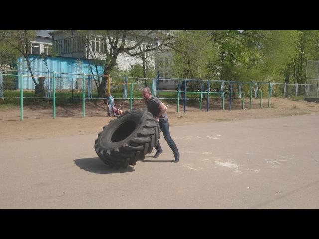 Пробежка, толстый турник для хвата Стальная клешня и бортирование шины от трактора