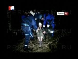 Первоуралец пытался сфотографироваться на фоне карьера и упал со 100-метровой высоты.