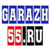 Проставки для АВТО - Garazh55