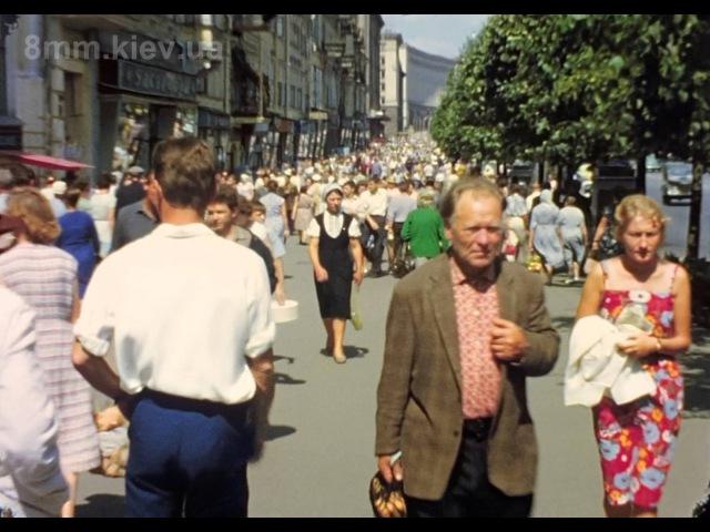Оцифровка кинопленки 8 мм Киев Крещатик июль 1964 г