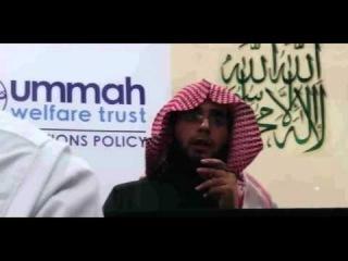 Muhammad Sex Simulator