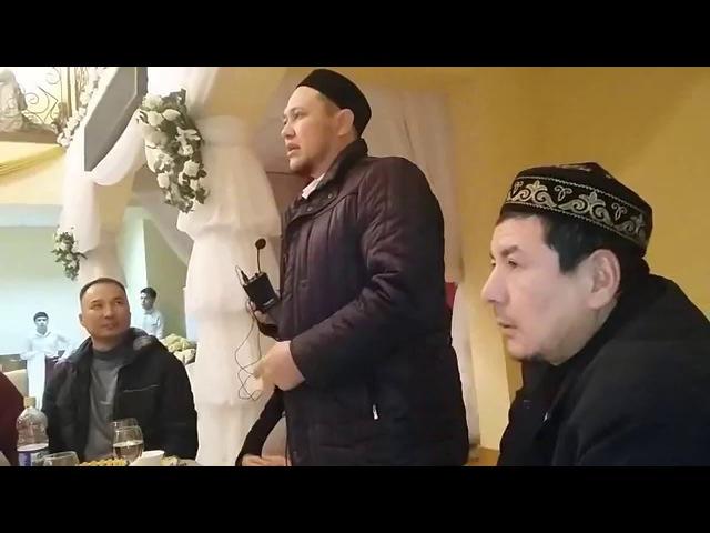 Өмірлік жарымызды қалай таңдаймыз Арман Куанышбаев
