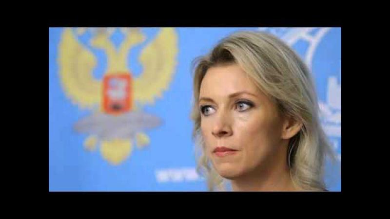 Интервью Марии Захаровой Бесконтрольная Турция и национальные интересы РФ
