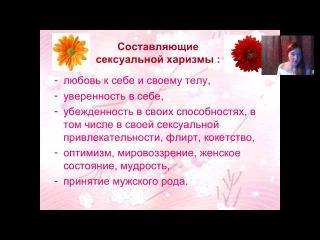 Елена Веденеева. Сексуальная харизма!