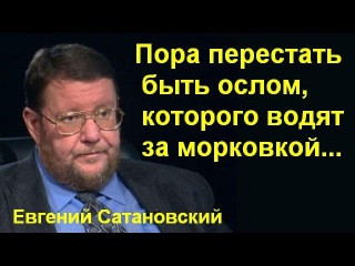 Евгений Сатановский - В преддверии встречи Пyтинa и Эpдoгaнa: о чем и как будут говорить ?