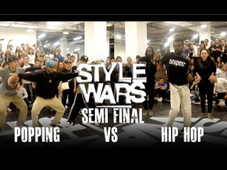 STYLE WARS 3*3 1/2 FINAL | P-Dog, Shaadow, Assiya vs Brooke, Arejay, Almas