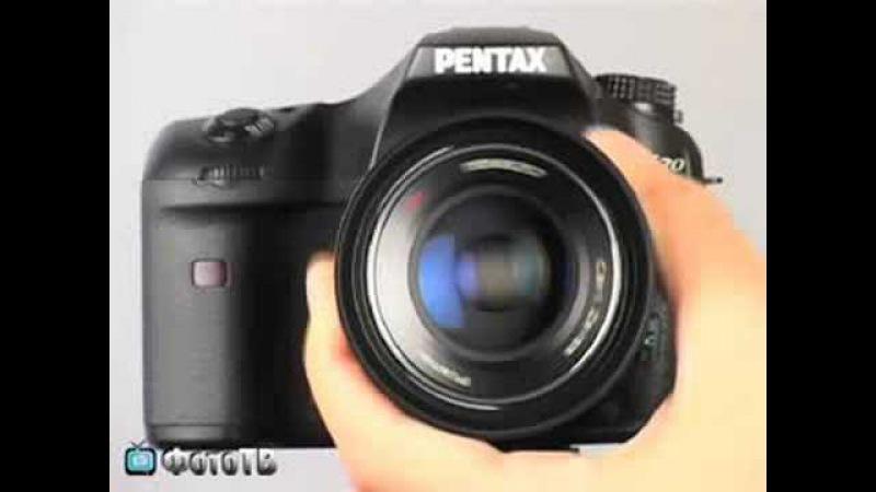 PENTAX K20D Видеоприложение к тесту