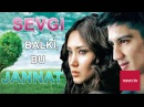 Sevgi balki bu jannat (o'zbek film) | Севги балки бу жаннат (узбекфильм) mekan_rovahanov