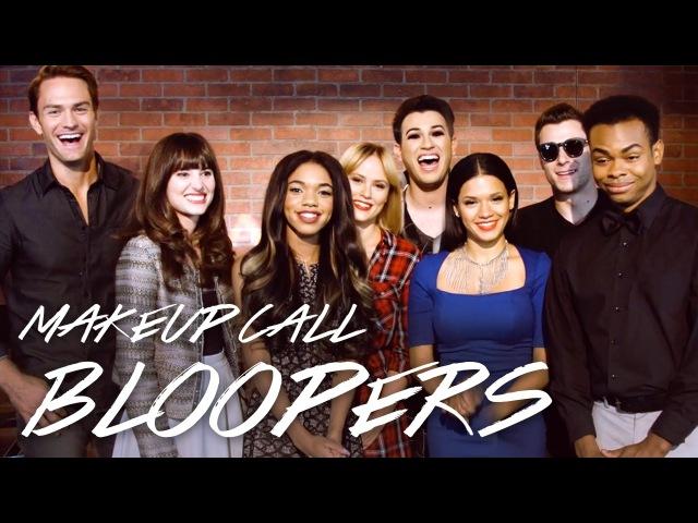 Bloopers! Makeup Call feat. Teala Dunn and Allison Raskin