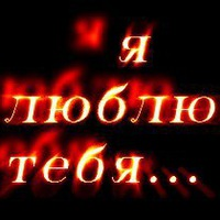 Толкынай Атманова