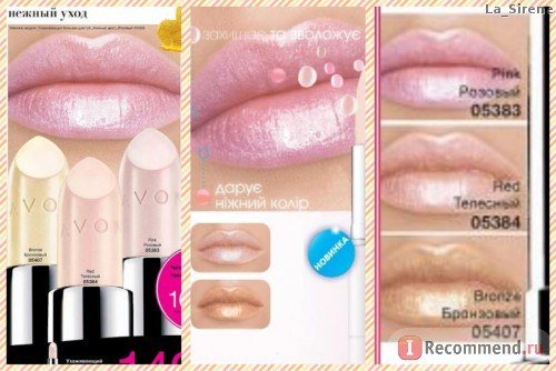 Бальзам для губ эйвон нежный цвет incandessence limited edition