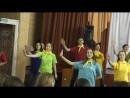Весна 2016 II отряд, Кто если не мы и танец
