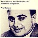 Фотоальбом Aleksandr Aleksandrov