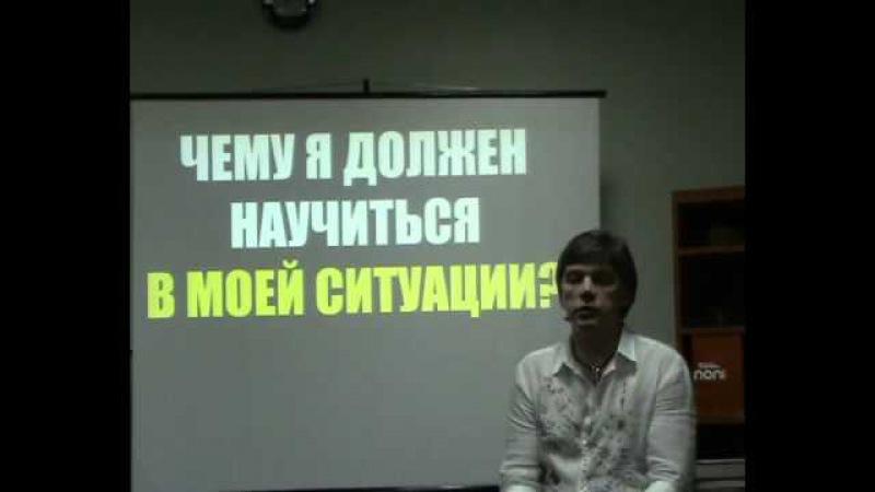Агрис Чукурс Парадоксы Лидерства
