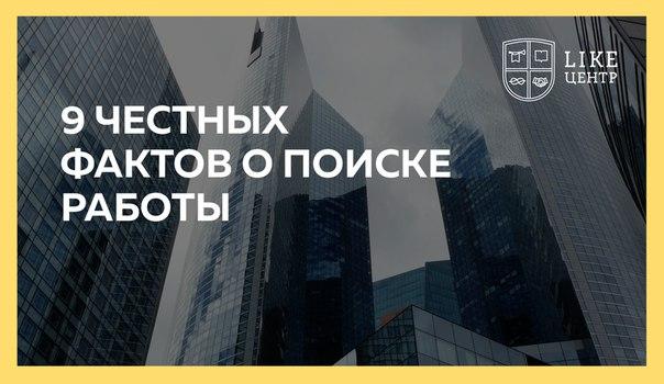 Кредит наличными 100000 рублей без справок