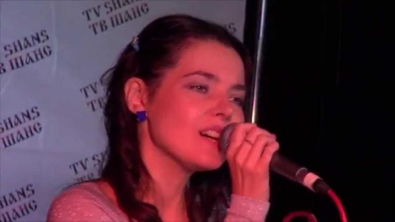 Певица Анетта - TV SHANS