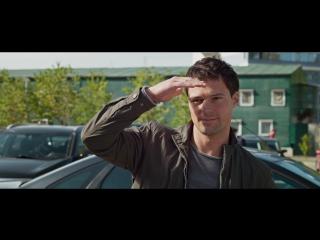 Клип на песню из саундтрека фильма Экипаж