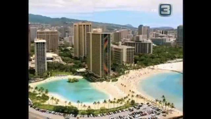 Гавайи 5 0