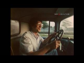 Ддт дождь (1986)