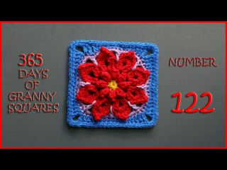 365 Days of Granny Squares Number 122