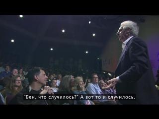 Как полюбить классическую музыку за 20 минут Бенджамин Зандер. Ted talks Rus subs