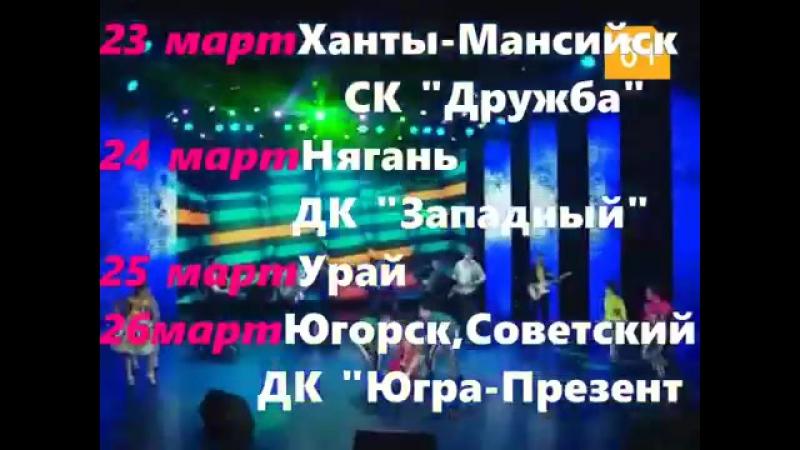Нафкат Нигматуллин концерты