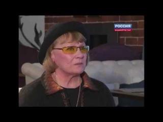 Галина Яцкина на ТВ Россия Культура - Башкортостан