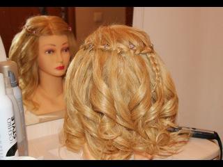 Причёска водопад с локонами на средние и длинные волосы