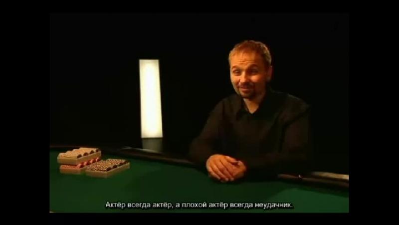 Видеоуроки покера от Даниэля Негреан 2