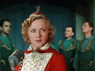 Укротительница тигров(1954)реж.Александр Ивановский, Надежда Кошеверова