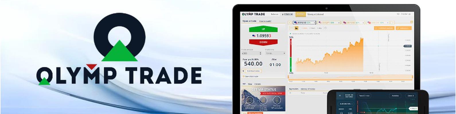Бинарные опционы заработок olymp trade