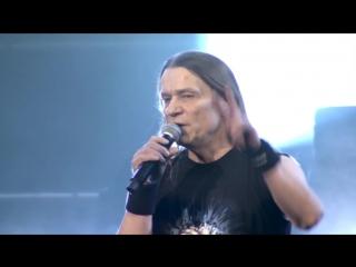 Ария и Валерий Кипелов - Осколок льда (Ария 30 лет)