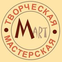 Логотип Март / творческая мастерская