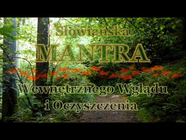 Amaniel Shani Sławiańska Mantra Agma Wewnętrznego Wglądu i Oczyszczenia 432 Hz