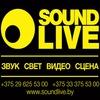 Аренда/прокат Звука, Света, Сцены <<Sound Live>>