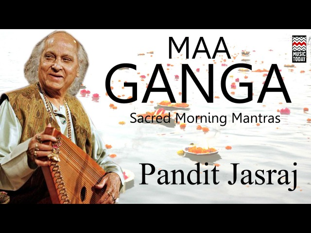 Maa Ganga | Audio Jukebox | Vocal | Devotional | Pandit Jasraj